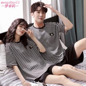 2套价情侣夏季纯棉韩版可爱男睡衣