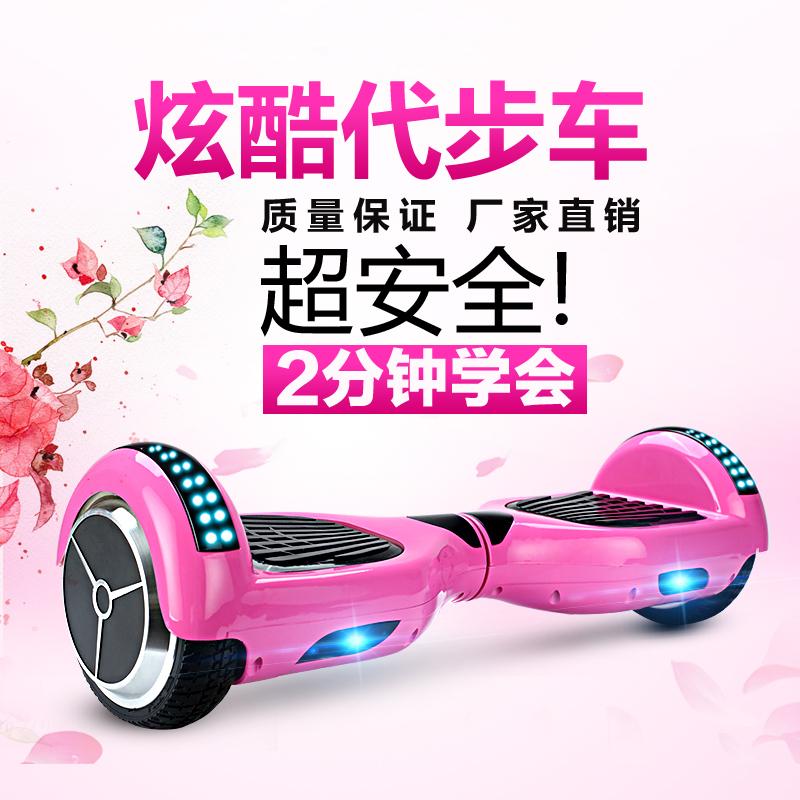 平行车两轮体感儿童8一12岁平衡车满300元可用10元优惠券