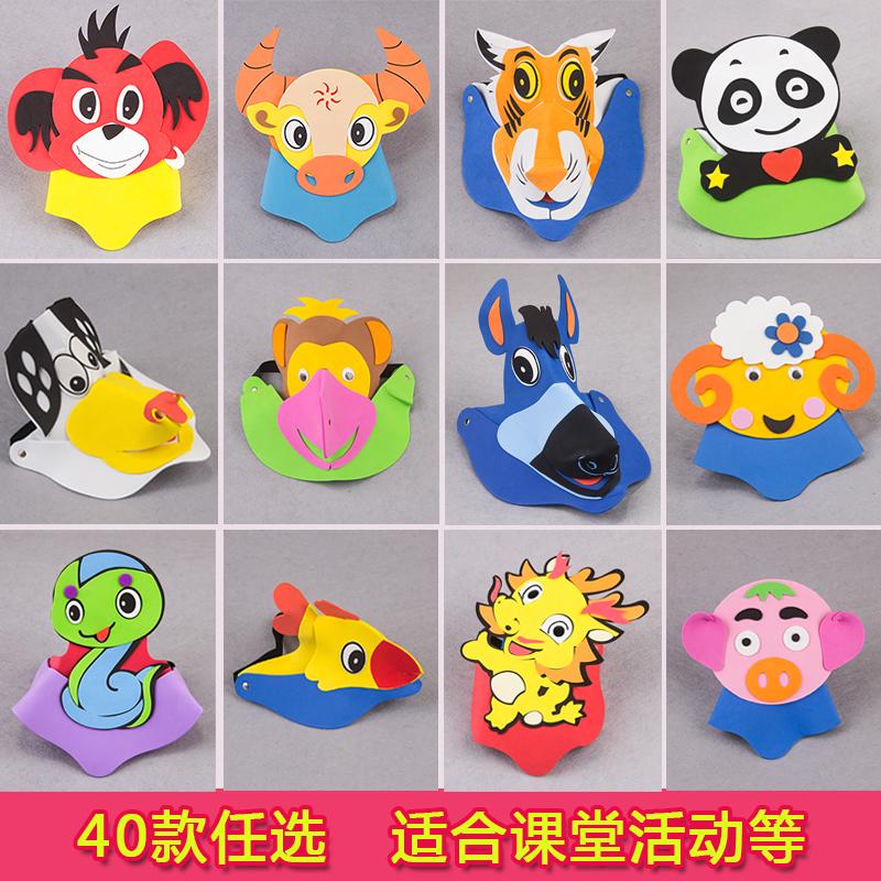 青蛙小动物帽子可爱兔子耳朵头饰幼儿园卡通头套大人儿童表演道具