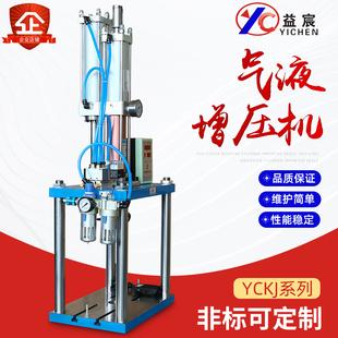 气动冲床四柱型气液增压机1T3T5T气动增压缸气动压力机轴承铆压机