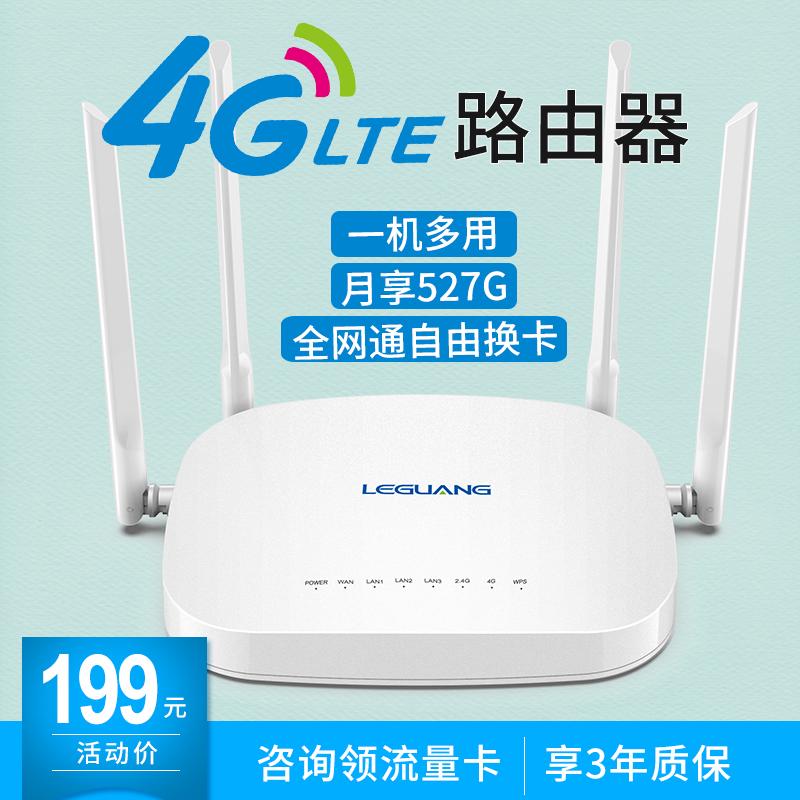 Беспроводной wifi роутер 3G/4G Артикул 613006596177