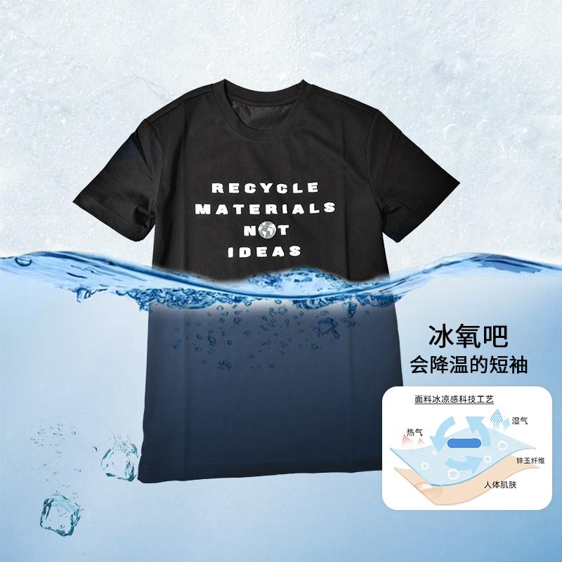 Giorgio Sala summer mens T-shirt ice oxygen bar short sleeve loose cotton sports half sleeve casual printing