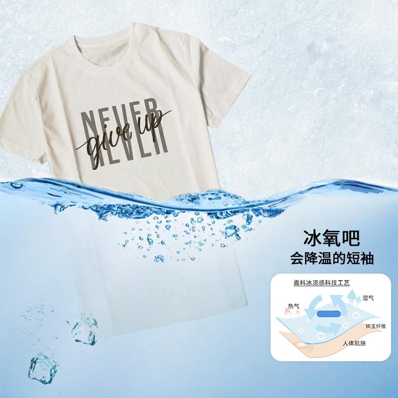 Giorgio Sala summer mens T-shirt short sleeve loose half sleeve fashion fast drying breathable sports thin comfortable
