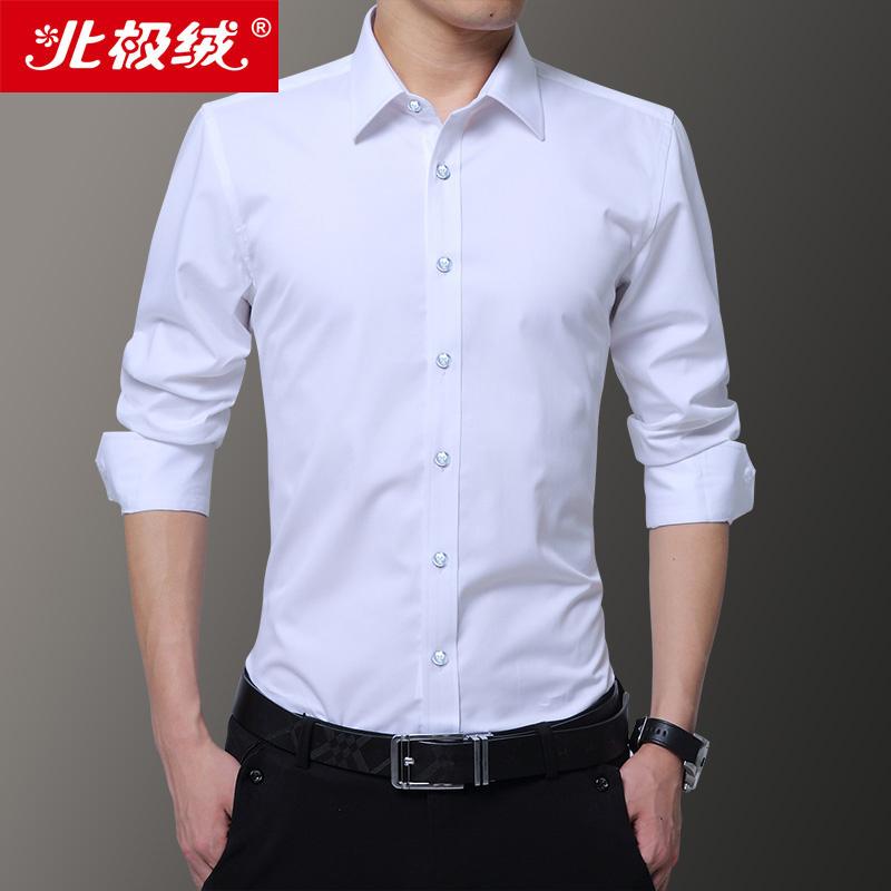 北极绒春夏季白衬衫男长袖商务休闲短袖青年韩版修身潮流薄衬衣