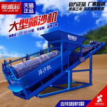 Large sandstone separation sieve sand machine drum type automatic sand mining small sieve sand machine coal field sieve sand 203050