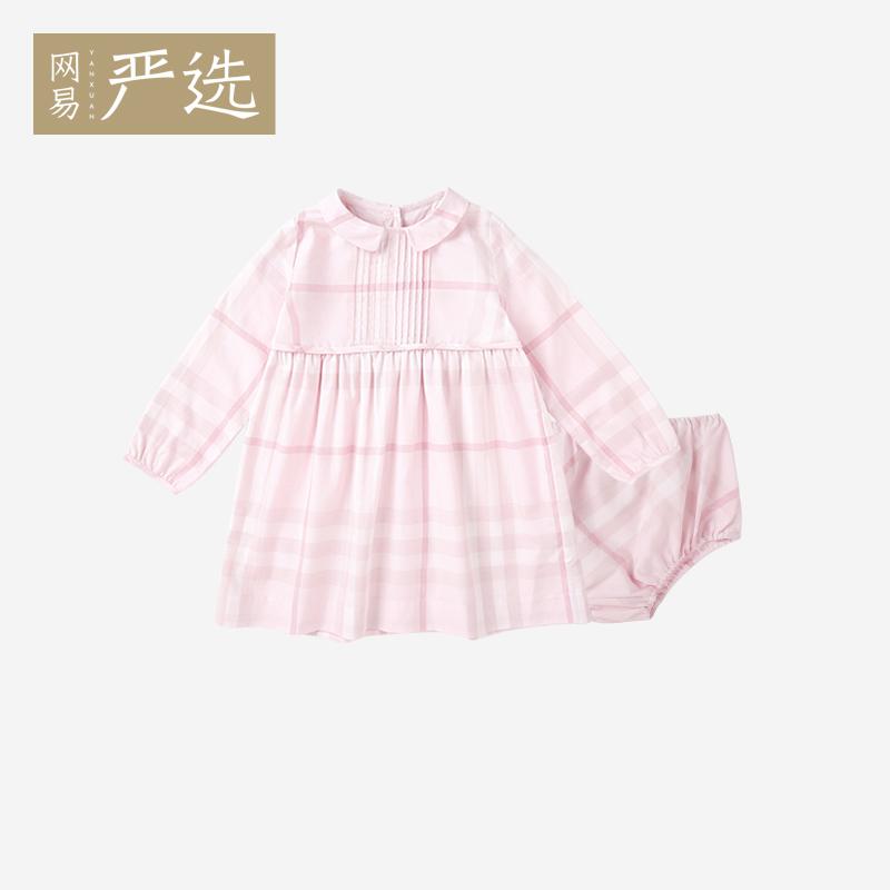 格纹棉质褶皱娃娃裙连衣裙