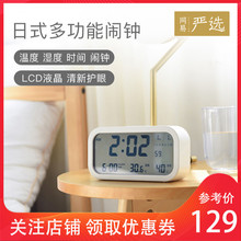 Netease Strictly Selects LCD Electronic Clock Upgraded Version Multifunctional Electronic Alarm Clock Digital Clock Household Dormitory Timing Alarm Clock