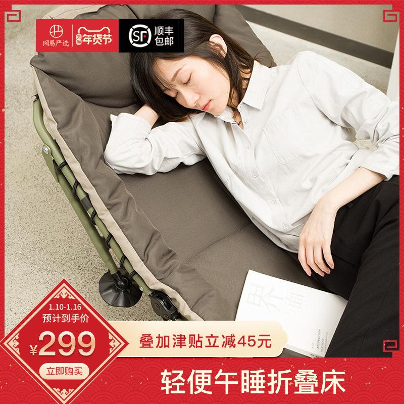 网易严选午睡折叠床办公室午休床单人便携躺椅户外简易行军陪护床 thumbnail