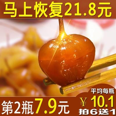 广西特产小吃灯笼椒泡椒小米椒珍珠五彩椒七彩椒辣椒酱油腌辣椒