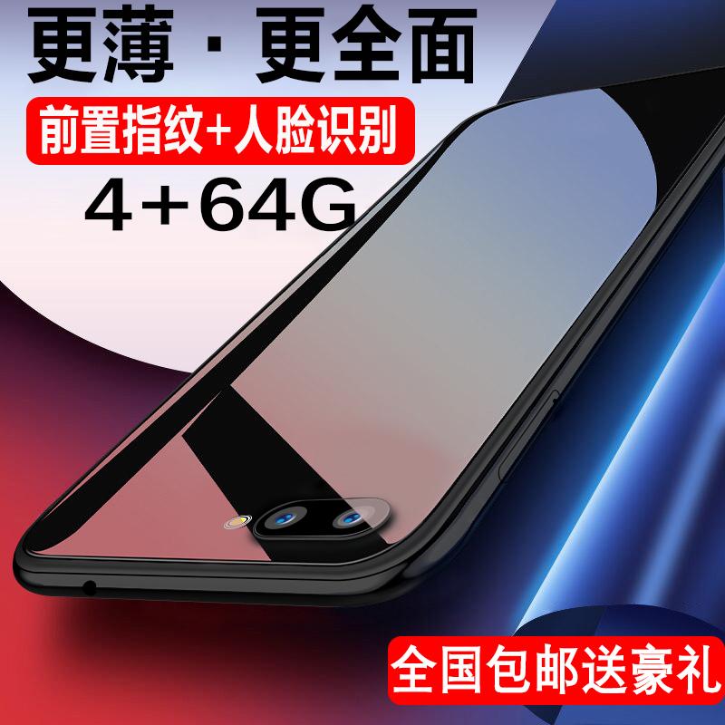 花呗 电信移动4G指纹智能手机500元以下正品 全网通DIM/迪美 R11