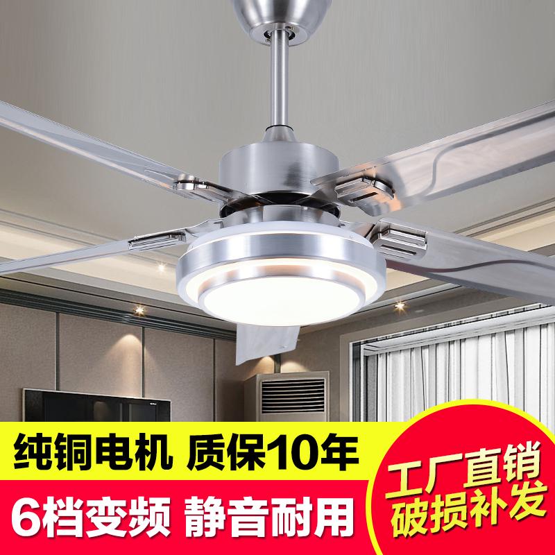 42 дюймовый вешать вентилятор магазин заряженный вентилятор свет домой современный простой нержавеющей стали немой вешать вентилятор свет континентальный вентилятор свет
