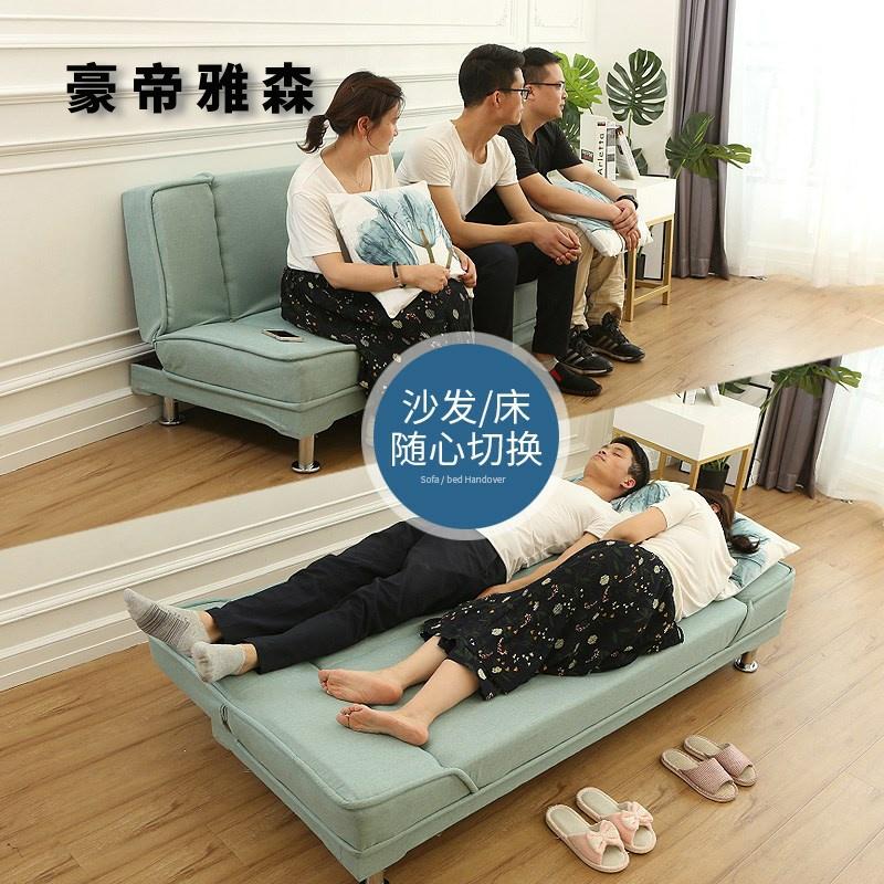 10月15日最新优惠可以躺着睡觉当床的小户型客厅沙发