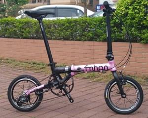 男女正品折叠自行车FGA1402风行外三一体蚂蚁412整车变改装