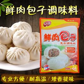 安琪鲜肉包子复合调馅料1000g 肉包子调味料青菜包子饺子调馅王粉图片