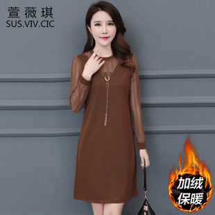 2017 autumn and winter in the new large size women take a long section long-sleeved shirt plus thick velvet lace dress