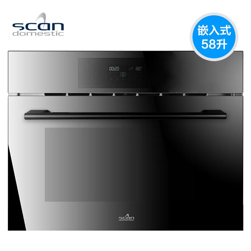 丹麦诗凯X5嵌入式蒸烤箱家用烘焙多功能全自动蒸烤一体机二合一