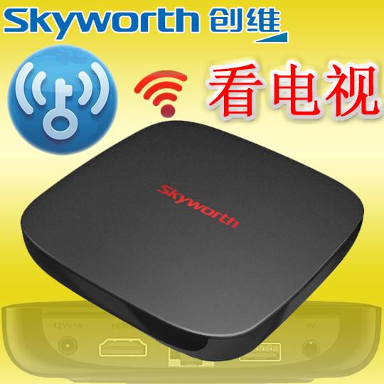 电视wf接收器 宽带网络看电视台 中央节目播放 不用闭路的机顶盒