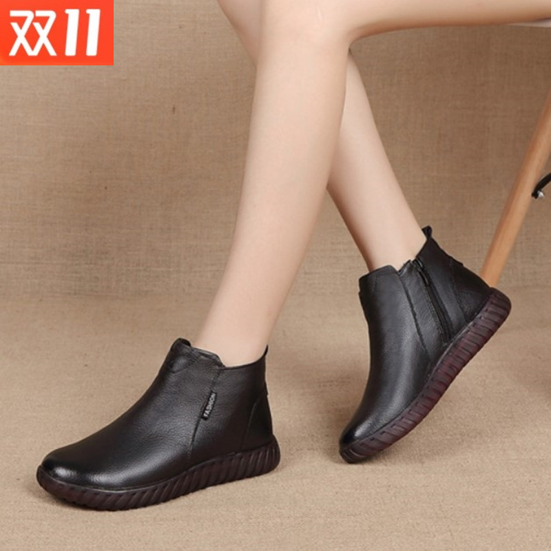 Spring and autumn high top shoes, single boots, pure cow leather, half barrel short boots, barrel flat bottom real leather shoes, retro winter womens clothes, mothers shoes