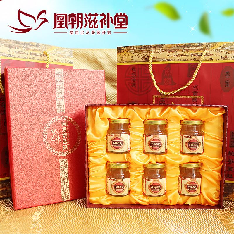 【凰朝】即席アイスクリームのツバメの巣のプレゼント箱6本入りマレーシアの妊婦の贈り物の雰囲気