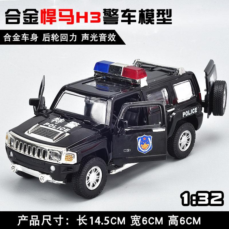 悍马H3合金警车模型儿童仿真模玩警察车男孩回力小汽车金属玩具车