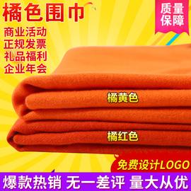 羊毛橘色围巾女春秋冬季橘黄色橙色针织纯色橘红韩版薄款仿羊绒