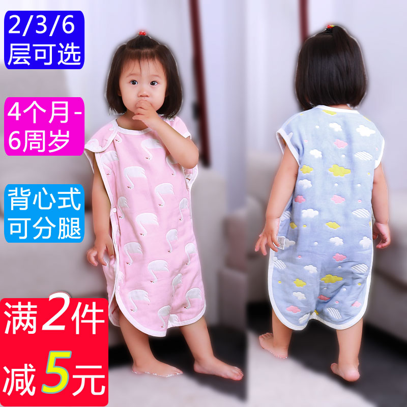 Childrens summer sleeping bag baby anti kick Quilt Baby spring and autumn belly protector summer thin belly bag type breathable gauze