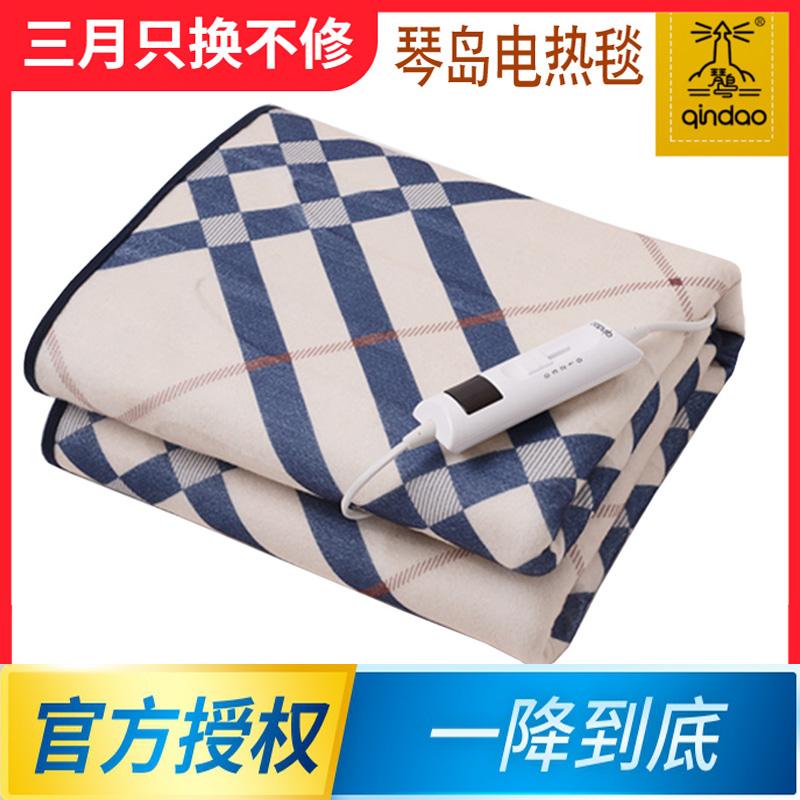 Одеяла с электрообогревом Артикул 602519762388