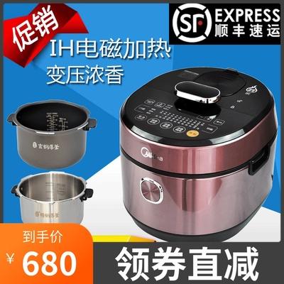Midea/美的 MY-HT5077P/YL50P602 IH电压力锅5升双胆家用高压饭煲