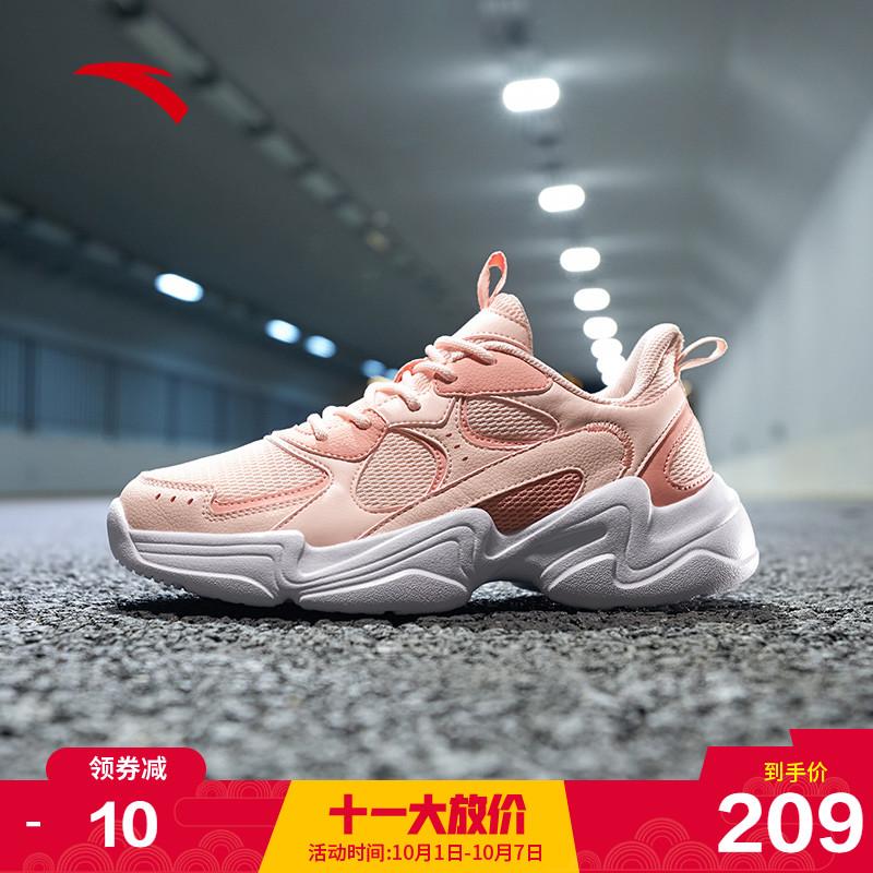 12-02新券安踏老爹2019秋季新款官网正品女鞋