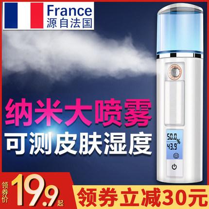 泌洋纳米喷雾补水仪便携保湿蒸脸器脸部美容仪器冷喷机加湿器神器