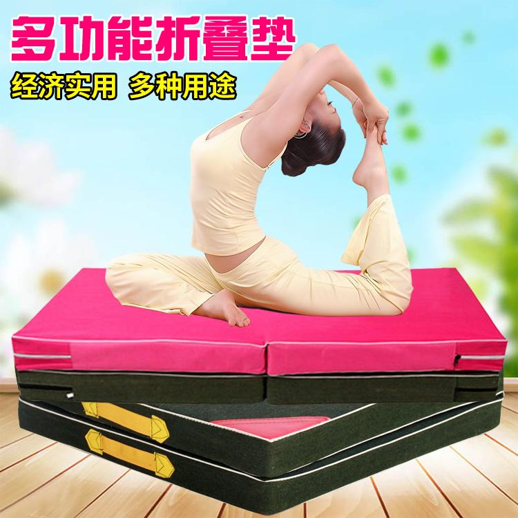 学生儿童舞蹈练功体操垫折叠仰卧起坐垫体育垫成人瑜伽训练垫包邮