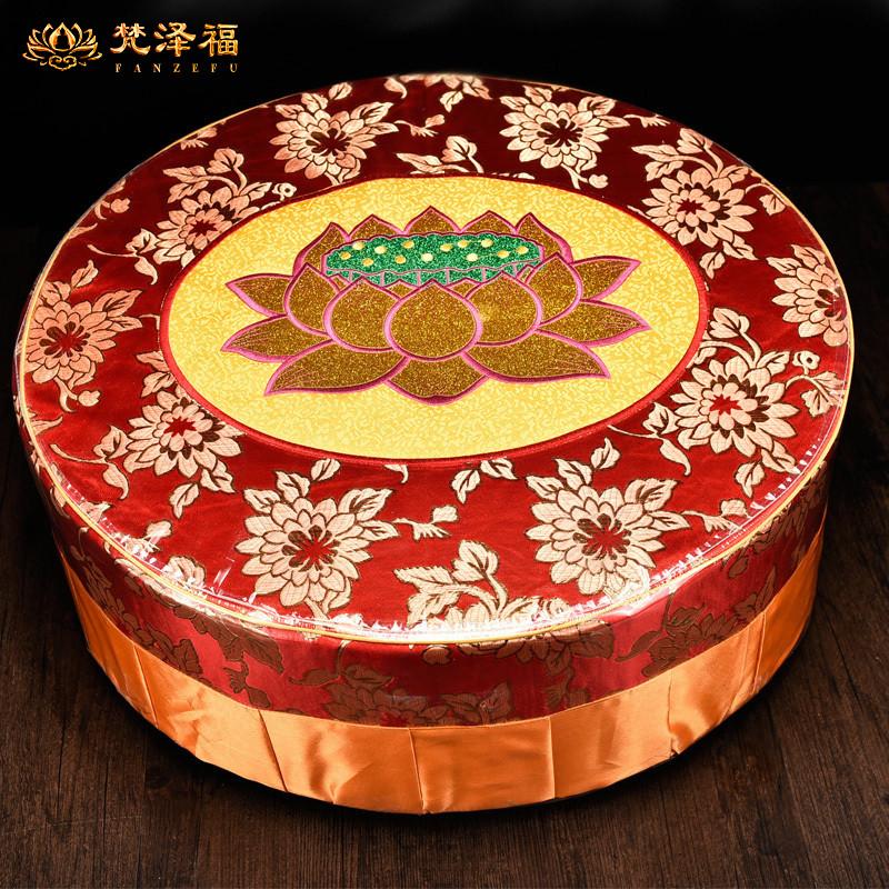Подушки для медитации Артикул 571627567269