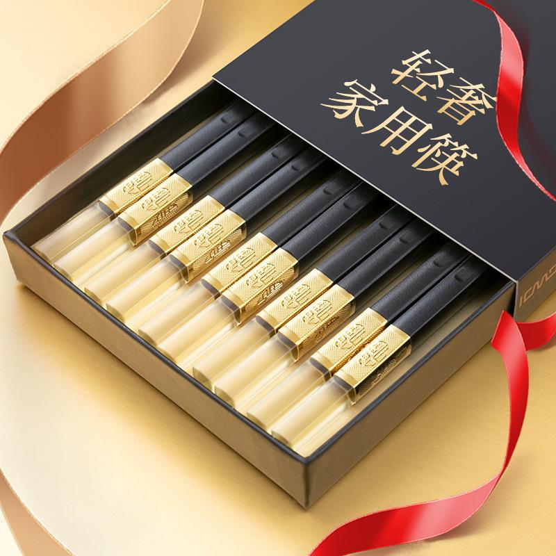 【5双装】家用合金筷子合金耐高温不发霉不变形孩子家用高档筷子