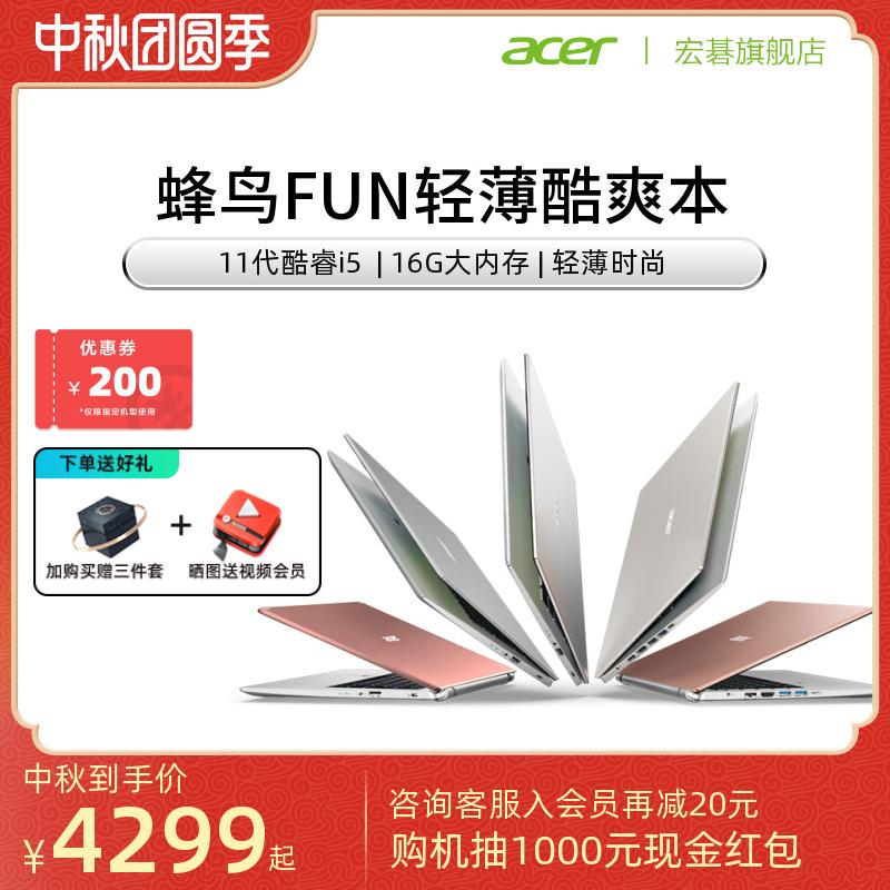 Современные ноутбуки Артикул 604170141439