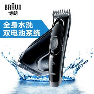 Braun/博朗理发器HC5050 成人儿童电推子电推剪剃头刀电动剪发器