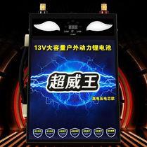 新款12v大容量功率机头多功能锂电池一体机动力铝电瓶全套逆变器