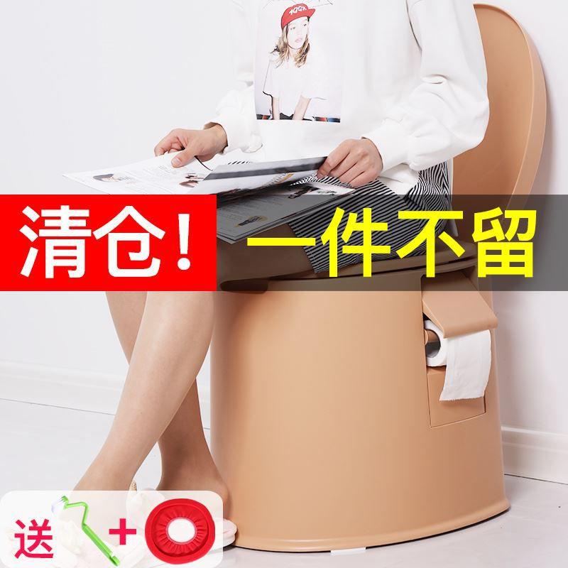 车用可移动马桶简便塑料座厕椅汽车便捷式大便椅卫生间坐厕用品座