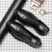 男士皮鞋男正装新款春季青年黑色商务休闲韩版潮流英伦布洛克雕花