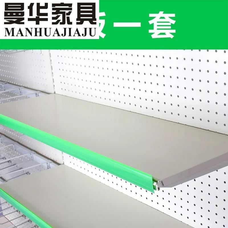 超市货架配件 加板搁板货架层板 加层便利店药店展示架背家具同款