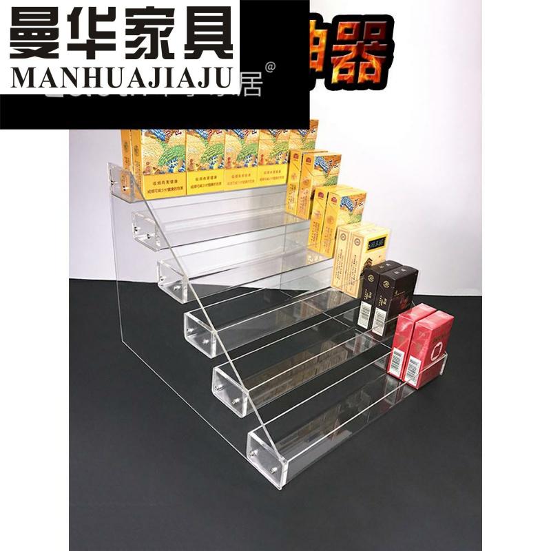 超市便利店烟架烟柜透明亚克力展示架收银台梯形层架香菸家具同款