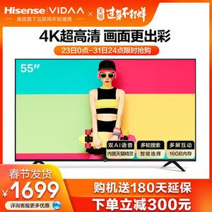 海信vidaa 55v1a 55英寸4k双电视机