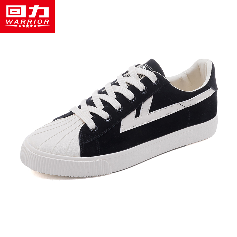 Pull back men's shoes spring canvas shoes men's 2021 new shell-toe couple board shoes wild men's trend shoes