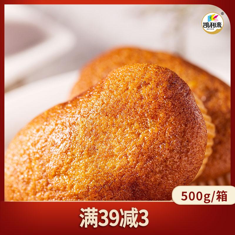凯利来枣泥红枣蛋糕500g整箱枣糕营养早餐零食软面包糕点心小蛋糕