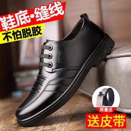 皮鞋男夏季新款真皮软底商务休闲鞋子韩版百搭软底镂空透气父亲鞋图片