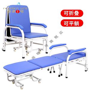 医用陪护椅两用单人多功能折叠床