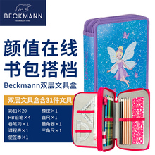 Beckmann children's stationery box in Norway with stationery