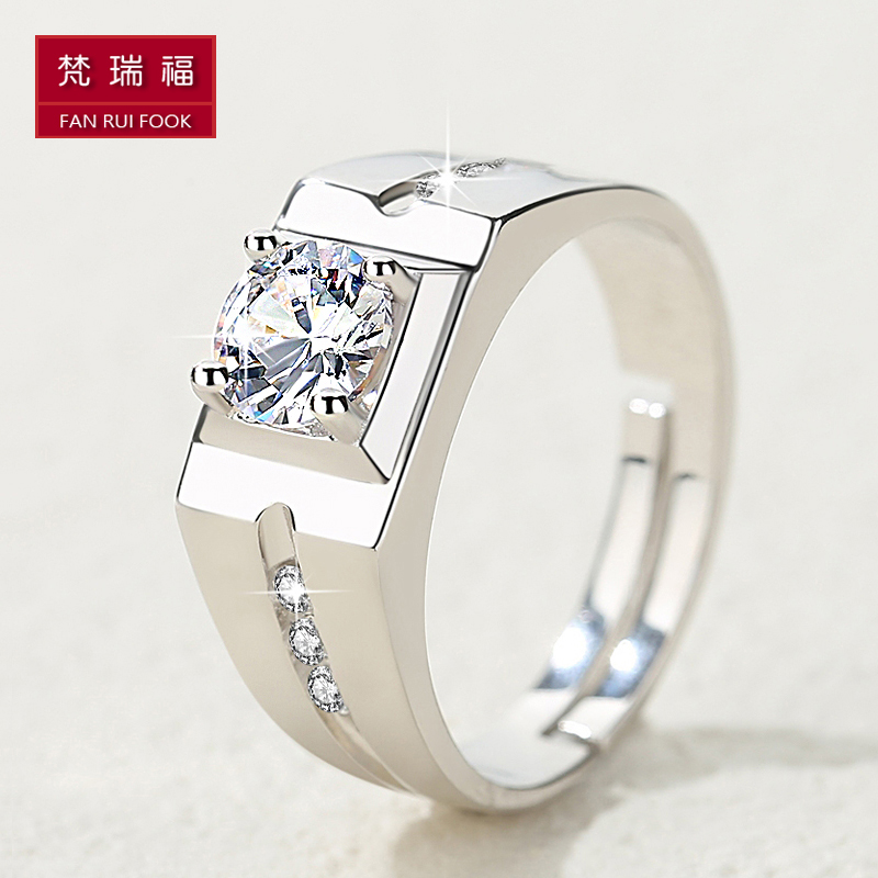 925 silver ring, men's opening, platinum plating, single index finger, personalized ring, pure silver, aggressive, trendy men's imitation diamond ring
