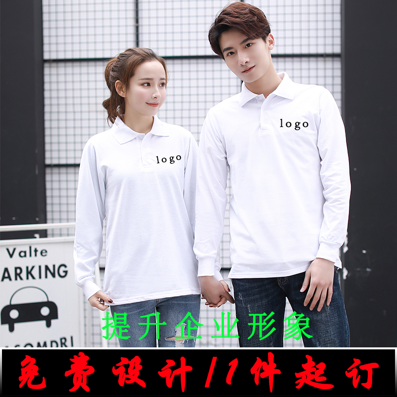 Cross country Polo polo shirt coffee shop interview milk tea clothing factory childrens lovers T-shirt 884681
