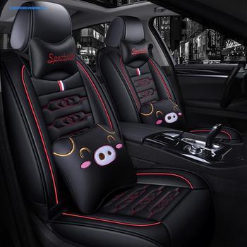 定制新款专车全包pu皮座椅套皮革