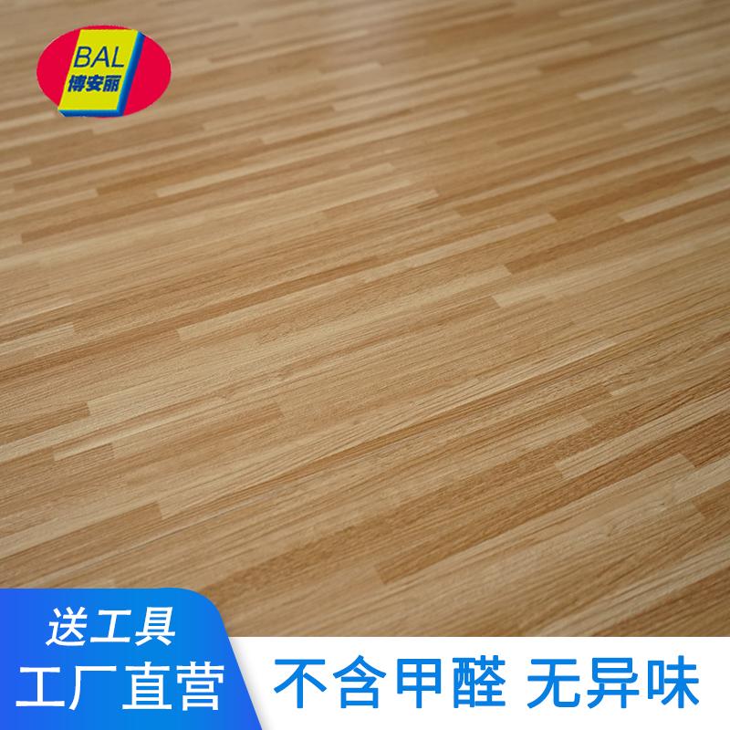 老房翻新毛胚房免胶自粘地板修复破损贴纸家用客厅厨房环保地板革20.00元包邮